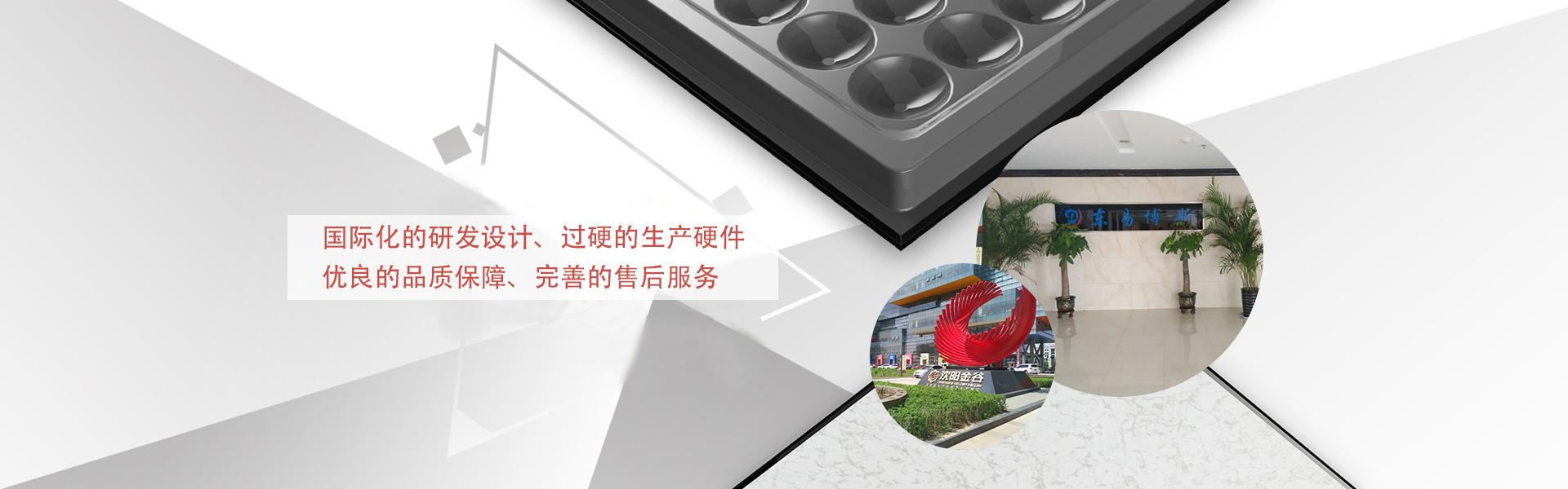 辽宁防静电地板品牌