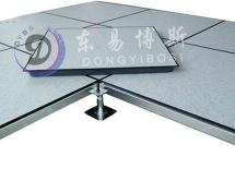 鞍山PVC防静电地板